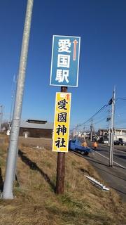 DSC_0066 (1).JPG